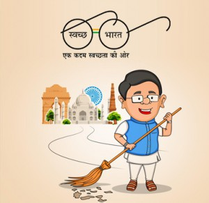 swachh-bharat-short-film-making-competition